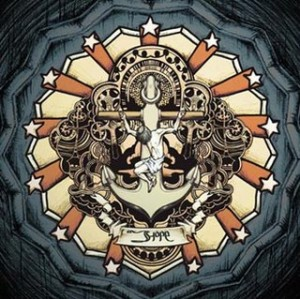 Non-Prophets (Sage Francis & Joe Beats) Hope Album Cover