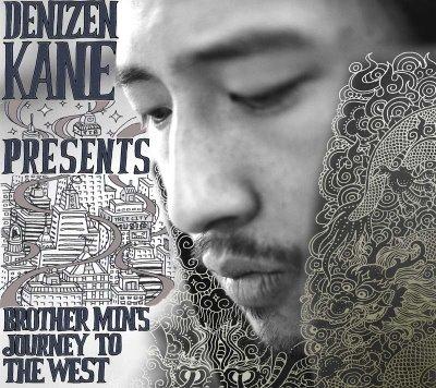 Denizen Kane Album Cover
